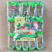 (馬來西亞零食)五蔬果薄餅乾 1包600公克【9555118782757】