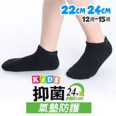 瑪榭 抑菌防臭足弓加強運動襪 童襪-氣墊(22~24cm) MK-31822