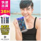 【手機防水袋-藍】原價99元 海灘必備實用小物!