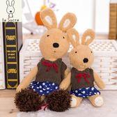 砂糖兔子可愛公仔婚慶毛絨玩具兒童玩偶布娃娃六一禮物送女友 居享優品