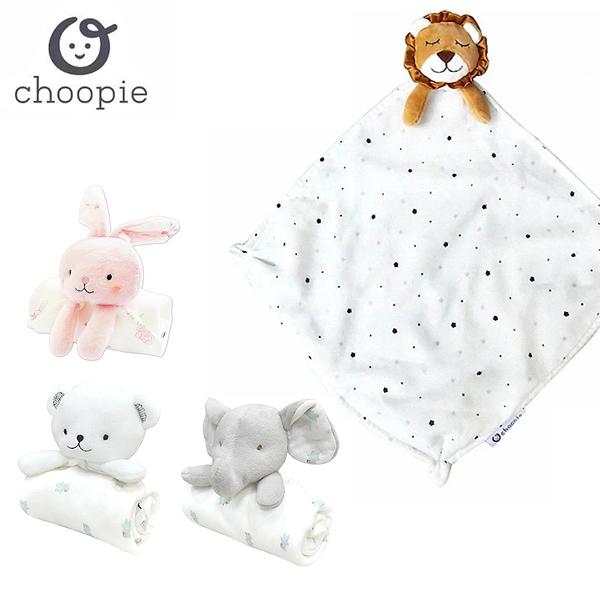 Choopie 美國 CityCozy動物安撫巾-多款任選