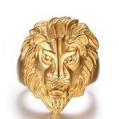 鈦鋼戒指 獅子-時尚霸氣個性龐克生日情人節禮物男飾品73le30【時尚巴黎】