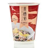 2017米其林獎-源天然黑纖粥(麻油薑風味)