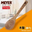 MEYER 美國美亞PRESTIGE經典系列木製拌杓/51174