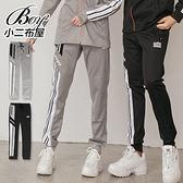 情侶棉褲 潮流滾邊字母拉鏈口袋情侶運動縮口褲【NW650065】