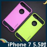iPhone 7 Plus 5.5吋 戰神VERUS保護套 軟殼 類金屬拉絲紋 軟硬組合款 防摔全包覆 手機套 手機殼