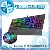 Thermaltake 曜越 Premium X1 機械式Cherry MX銀軸RGB電競鍵盤 (KB-TPX-SSBRUS-01)