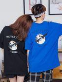夏季新款男士韓版潮流短袖圓領寬鬆日繫T恤情侶百搭半袖嘻哈體恤     芊惠衣屋