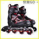 直排輪 溜冰鞋成人旱冰鞋輪滑鞋兒童全套裝直排輪