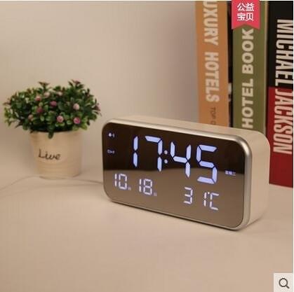 【白色白字】創意音樂鬧鐘電子時鐘夜光靜音客廳座鐘