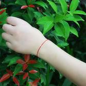 本命年轉運珠紅繩細手鍊手工編織手繩情侶男女款辟邪 七夕節禮物