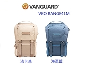 【聖影數位】VANGUARD 精嘉-VEO RANGE41M 耐用專業攝影包-雙色可選【公司貨】