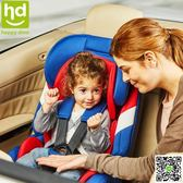 寶寶座椅 好孩子旗下小龍哈彼兒童安全座椅汽車用9個月-12歲車載座椅LCS803 igo城市玩家