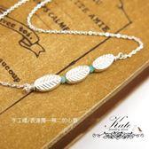 銀飾純銀項鍊 天然天河石 銀色小葉 小巧輕柔 一字鍊 925純銀寶石項鍊 KATE銀飾