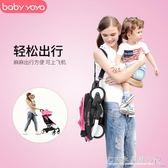 嬰兒推車超輕便攜簡易折疊可坐可躺寶寶兒童迷你口袋傘車『CR水晶鞋坊』YXS