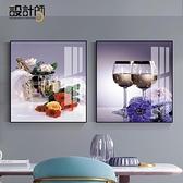 餐廳裝飾畫現代簡約餐桌飯廳牆面掛畫輕奢風客廳歺廳壁畫背景牆畫 【端午節特惠】
