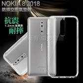 Xmart for Nokia 8 2018 加強四角防護防摔空壓氣墊殼