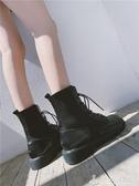 馬丁靴女英倫風新款學生百搭厚底透氣機車靴子女短靴網紅單靴 伊衫風尚