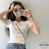 小翻領短袖針織T恤衫女短款上衣【時尚大衣櫥】