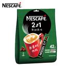 【NESCAFE】雀巢咖啡二合一無甜袋裝...