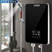即熱式電熱水器電家用速熱小型淋浴衛生間洗澡機 GB5016『M&G大尺碼』TW