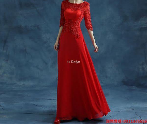 (45 Design) 訂做款式7天到貨  手工婚紗、禮服、白紗、晚禮服、晚裝、 媽媽裝、媽媽禮服設計訂做