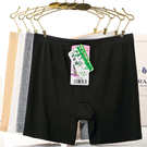 (買一送一)200斤胖妹妹安全褲防走光女夏大碼三分五分保險莫代爾打底短褲