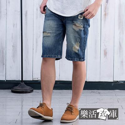 【P0063】美型布標53抓破水洗牛仔短褲● 樂活衣庫