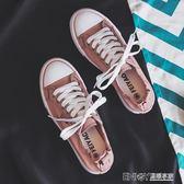 ins超火學生韓版麻葉草莓板鞋復古港風chic鞋子女百搭文藝帆布鞋 溫暖享家