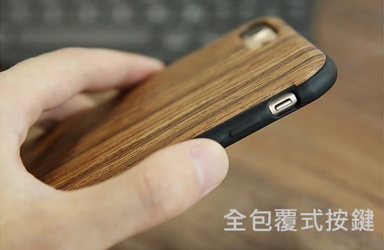 【木紋】Apple iPhone 8/iPhone 7 4.7吋 A1660/A1778/A1905 木紋元素保護套/軟套/蘋果/磁吸/TPU/ROCK