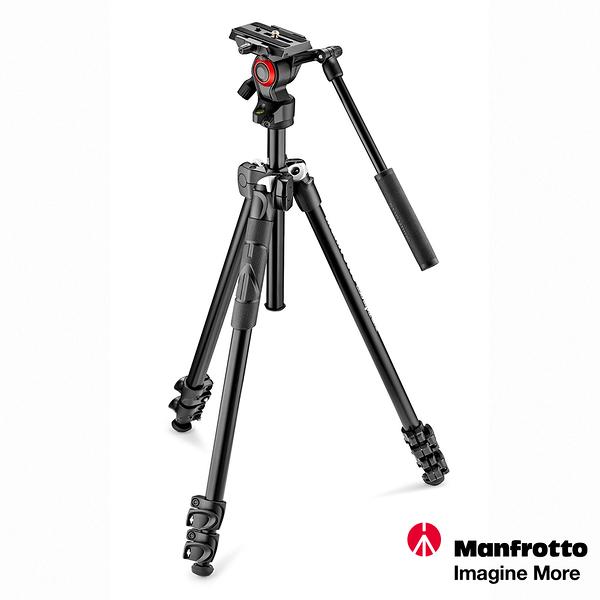 Manfrotto 290 LIGHT 輕巧三節腳架搭油壓雲台套組 MK290LTA3-V 正成公司貨