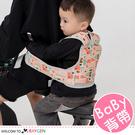 兒童迷彩圖案保護防摔帶 機車自行車背帶式安全帶 綁帶