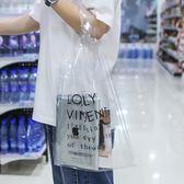 肩背包 防水包 透明包 環保袋 購物袋 果凍包 手提袋 配件 個性透明包 ◄ 生活家精品 ►【A24】