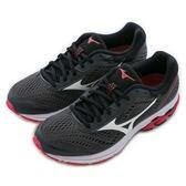 Mizuno 美津濃 RIDER 女慢跑鞋  慢跑鞋 J1GD183171 女 舒適 運動 休閒 新款 流行 經典
