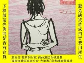 二手書博民逛書店The罕見Word Book by Mieko Kandi (日