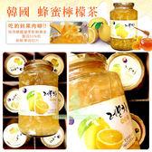 韓國 進口蜂蜜檸檬茶 1KG(罐)