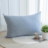 IN-HOUSE-日式簡約棉麻胖胖枕(90x60cm-藍)