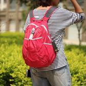 折疊雙肩包 戶外可折疊超輕便超薄背包旅行旅游登山男女包防水便攜皮膚雙肩包 歐萊爾藝術館