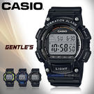 CASIO 卡西歐 手錶專賣店 W-73...