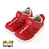 日本 IFME Water Shoes 排水涼鞋 小童鞋 紅 NO.R6636(IF20-130602)