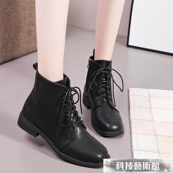 2021新款秋冬單靴百搭機車靴短靴女方頭低跟系帶學生短筒馬丁靴女