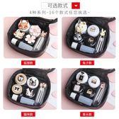 盒女簡約韓國可愛雙聯伴侶盒復古護理收納盒美瞳盒子