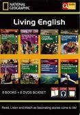 (二手書)National Geographic: Living English (8 Books + 8 DVDS Boxset)