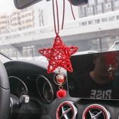 汽車裝飾用品創意車內掛飾車內飾品擺件