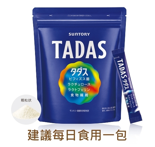 SUNTORY三得利 TADAS 比菲禦力菌[30入袋裝][有外袋][寶寶小劇場][現貨不必等]