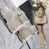 馬丁靴女鞋2019新款秋冬英倫風帥氣厚底韓版百搭短靴子 XN7281【VIKI菈菈】