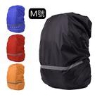 素面防雨防水背包套 M號 防水背包套 背包防雨罩