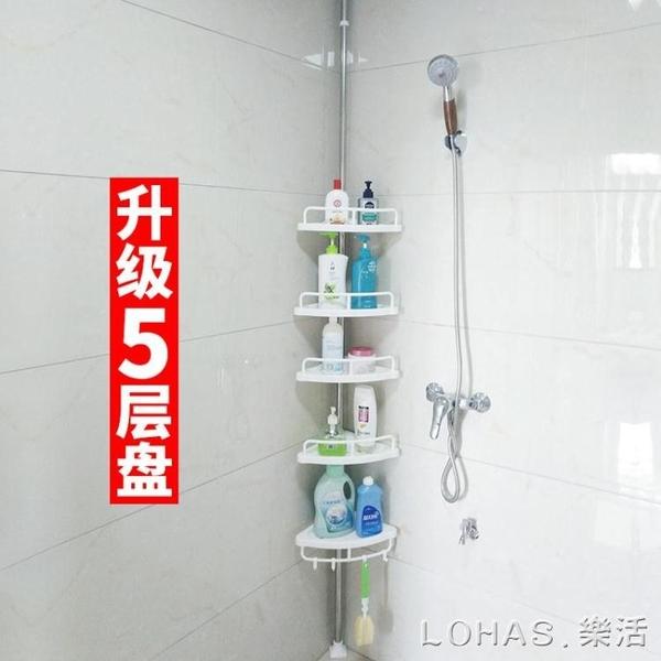 浴室置物架衛生間廁所落地收納架子頂天立地洗手間洗衣機用品用具 NMS樂活生活館