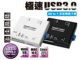 [富廉網] 伽利略 RU062 黑色 極速 USB3.0 ALL IN 1多插槽讀卡機 [良基電腦]