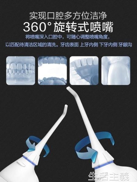 沖牙器 鬆下沖牙器便攜式家用電動洗牙器正畸水牙線新品EWM1411潔牙器 聖誕節